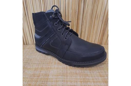 Кожаная обувь ОПТ и РОзница по оптовым ценам, фото — «Реклама Армавира»