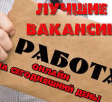 Требуются специалисты для удаленной работы. - Без опыта работы в Краснодарском Крае