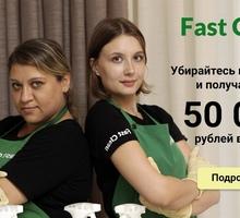 ищем клинеров (специалистов по уборке) - Сервис и быт / домашний персонал в Краснодарском Крае