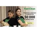 ищем клинеров (специалистов по уборке) - Сервис и быт / домашний персонал в Краснодаре