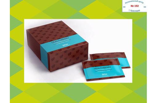 Greenway -  Растворимый напиток Healthberry DETOX, 14 саше - Продукты питания в Краснодаре