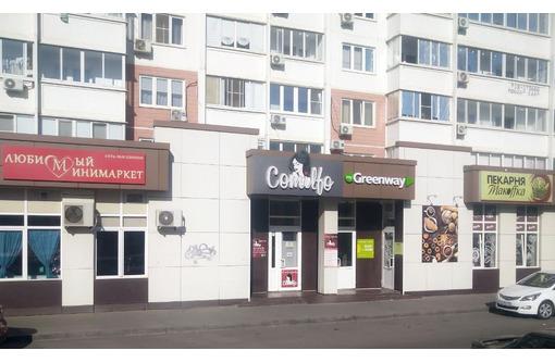 Greenway БАД - Revitall LYSINE, 80 капсул - Товары для здоровья и красоты в Краснодаре