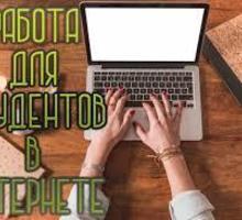 Подработка - Управление персоналом, HR в Хадыженске