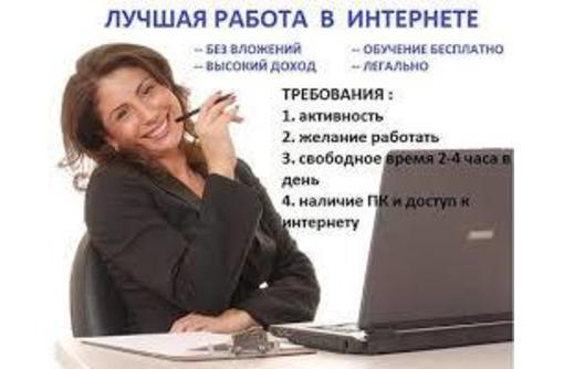 Менеджер-куратор проекта - Руководители, администрация в Усть-Лабинске