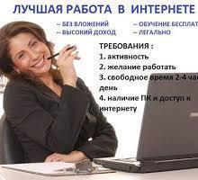 Менеджер-куратор проекта - Руководители, администрация в Краснодарском Крае