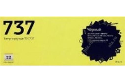 Картридж, модель T2 TC-C737 (аналог Canon 737), фото — «Реклама Сочи»