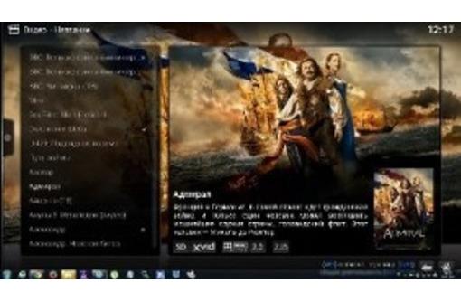 Операционная система Raspbian для микрокомпьютеров Raspberry PI, фото — «Реклама Сочи»