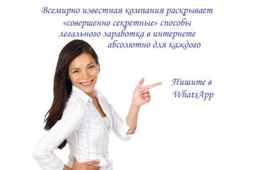 Требуется руководитель проекта (удаленно), фото — «Реклама Армавира»