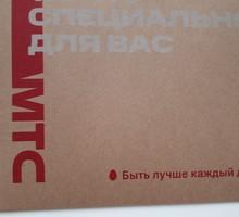 Эксклюзивная сим карта - Другое в Краснодарском Крае
