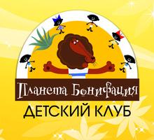 методист в дошкольное образование - Образование / воспитание в Краснодарском Крае