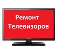 Мастерская Доктор Ноутбуков - Компьютерные услуги в Краснодаре