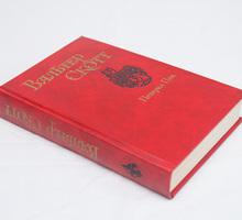 Собрание сочинений Вальтера Скотта, 8 томов - Книги в Краснодаре