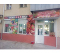 магазин в центре - Продам в Анапе
