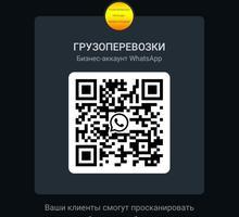 Заказать услугу грузоперевозки на Газели - Грузовые перевозки в Гулькевичах