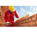 Срочно требуются рабочие строительных специальностей и строительные бригады - Строительство, архитектура в Краснодарском Крае