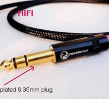 Аудио- (Aux) кабель 1/4 дюйма (6,35mm), jack-jack, 2 м, 2 шт - Аксессуары в Краснодаре