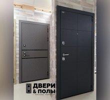 Дверь дизайнерская входная Авангард - Двери входные в Краснодарском Крае