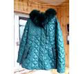 куртка женская-пуховик бу с капюшоном в отличном состоянии - Женская одежда в Краснодаре