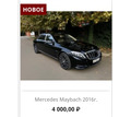 Прокат авто - Прокат легковых авто в Краснодаре