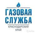 требуются контролеры - Государственная служба в Краснодаре