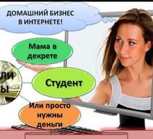 Вакансия продавец - консультант - Руководители, администрация в Краснодаре