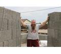 Строительство домов из Арболитовых Блоков - Строительные работы в Краснодарском Крае