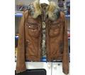 продам куртку, мех и кожа натуральные - Женская одежда в Краснодаре