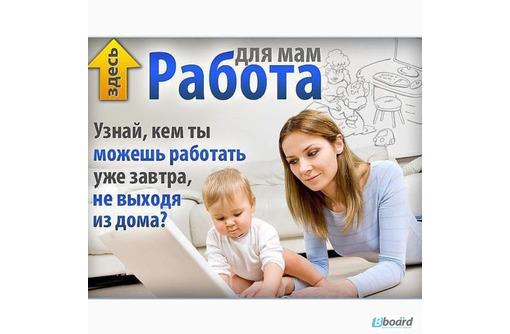 Менеджер по набору персонала, фото — «Реклама Кропоткина»