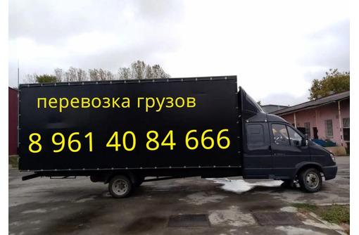 Грузоперевозки газель, фото — «Реклама Горячего Ключа»