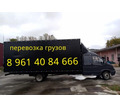 Грузоперевозки газель - Грузовые перевозки в Горячем Ключе