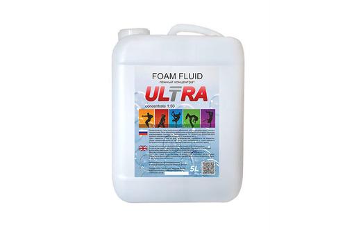 Пенный концентрат Ultra для пеногенераторов, фото — «Реклама Сочи»