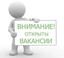  Рекламный менеджер - Без опыта работы в Усть-Лабинске