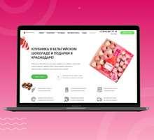 ЗАВАЛЮ клиентами и создам сочный, современный сайт! - Реклама, дизайн, web, seo в Краснодаре