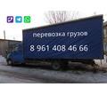 Грузоперевозки газель - Грузовые перевозки в Кропоткине