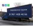 Грузоперевозки газель, фото — «Реклама Кропоткина»