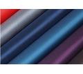 Ткань Оксфорд 210Д ПУ1000 цвета в ассортименте - Отделочные материалы в Новороссийске