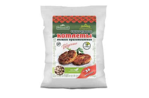 Котлеты быстрого приготовления - Продукты питания в Армавире