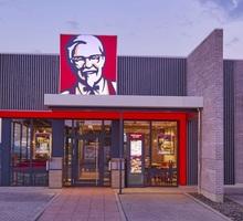 Сети ресторанов быстрого обслуживания KFC требуются сотрудники ресторана. - Бары / рестораны / общепит в Сочи