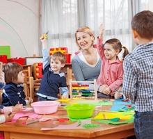 Частый детский сад - Детские развивающие центры в Краснодаре