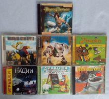 установочные диски компьютерных игр pc cd-rom - Игры для PC в Краснодарском Крае