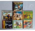 установочные диски компьютерных игр pc cd-rom - Игры для PC в Краснодаре