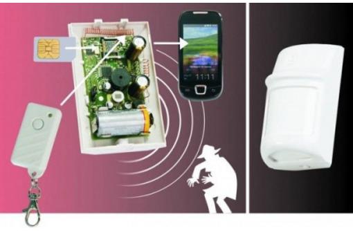 профессиональные услуги по установке, обслуживанию охранной сигнализации, фото — «Реклама Крымска»