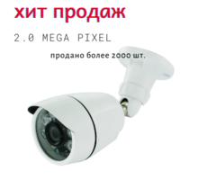 Камера AHD KV-AHD 2036 B1 - Видеокамеры в Краснодарском Крае