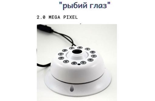 Камера AHD PC3051080D panaramic, фото — «Реклама Крымска»