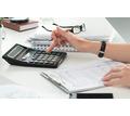 требуется Бухгалтер-калькулятор - Бухгалтерия, финансы, аудит в Краснодарском Крае