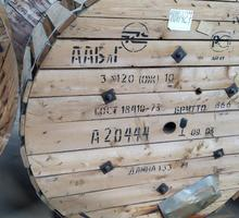 Купим кабель, провод силовой неликвиды, невостребованный в Новороссийске, по России - Электрика в Новороссийске