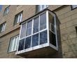Установка окон, балконов, дверей, витражей, перегородок, фото — «Реклама Сочи»
