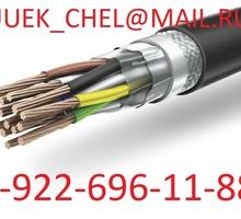 Куплю кабель провод с хранения - Электрика в Геленджике
