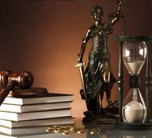 Юридические услуги по семейным спорам - Юридические услуги в Краснодаре