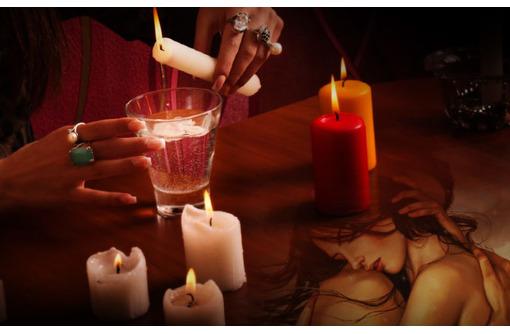 Любовная магия.Привороты профессиональные, фото — «Реклама Апшеронска»